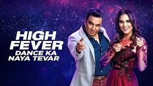 High Fever Dance Ka Naya Tevar