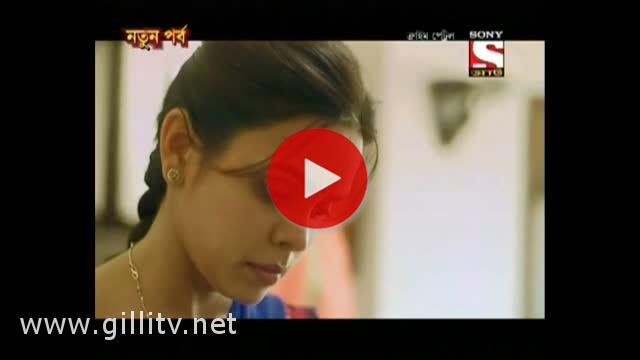 Crime Patrol Bengali 9th December 2018 Full Episode 929 Watch Online