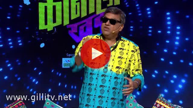 Kanala Khada 8th December 2018 Watch Online