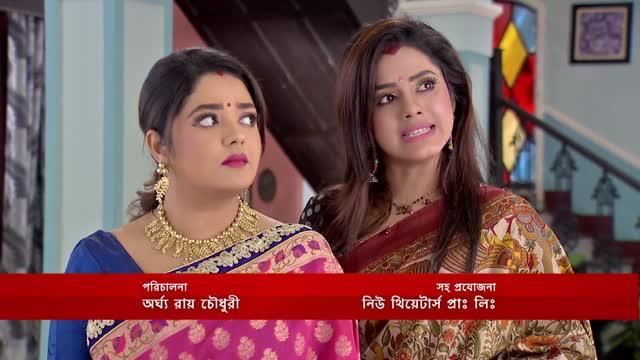 Gilli Tv Zee Bangla