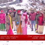 Krishnakoli 24th January 2019 Full Episode 216 Watch Online