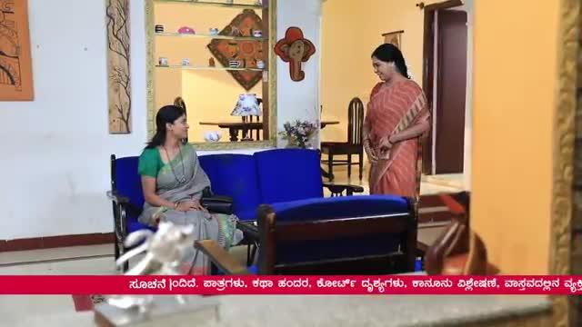Magalu Janaki Tv Serial | Pics | Download |