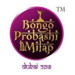 Bongo Probashi Milap