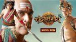 Chandragupta Maurya 18th February 2019 Full Episode 69