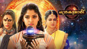 Chandrakumari 12th February 2019 Full Episode 41 Watch Online