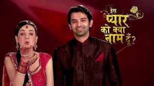 Iss Pyar Ko Kya Naam Doon Rewind 22nd February 2019 Full Episode 34