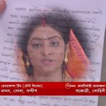 Krishnakoli 3rd February 2019 Full Episode 226 Watch Online