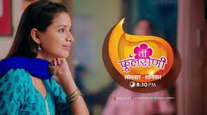Ti Phulrani 15th February 2019 Full Episode 156 Watch Online